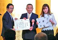 「京の老舗」表彰が半世紀 大正2年創業のカシフジなど21社