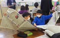 新聞記事で茨城を深掘り 石岡の小学校でNIE出前授業