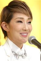 宝塚歌劇団星組トップ、紅ゆずる退団会見