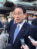岸田文雄政調会長、細野豪志氏の自民党入りを牽制