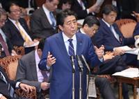安倍首相「北方領土問題解決して平和条約締結」 参院予算委