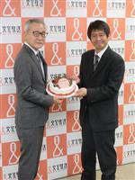 【メディア会見録】1月(上)NHK会長「赤字覚悟の値下げだ」