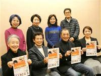南あわじ出身の俳優・山口崇さん総監督の邦楽公演、11年ぶり再演 洲本で来月28日