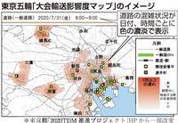首都高速、通行料引き上げ検討 東京五輪、渋滞対策