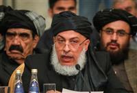 タリバン、単独政権目指さず 米軍撤退後、アフガン和平会議