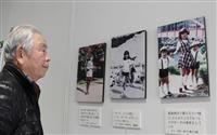 奈良市で横田めぐみさん写真展