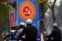 【一般教書】米朝首脳会談開催地のベトナムは歓迎、中国は反発