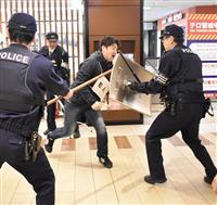 ラグビーW杯前にテロ対処訓練 奈良県警と近鉄が