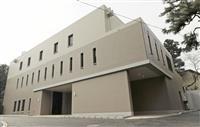 秋篠宮ご一家、10日から仮住まいへ 御仮寓所を公開