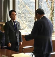 福岡県知事選 自民党県議団、武内氏推薦 支援誓約署名も