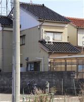 会社寮に血流した男性遺体 逃走の男確保、富山・射水