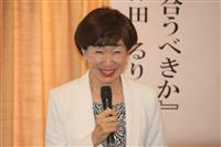 来月は韓国の反日強化月間 沖縄「正論」友の会セミナー