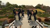 大阪・登美丘高校ダンス部が地元のダンスをアレンジ
