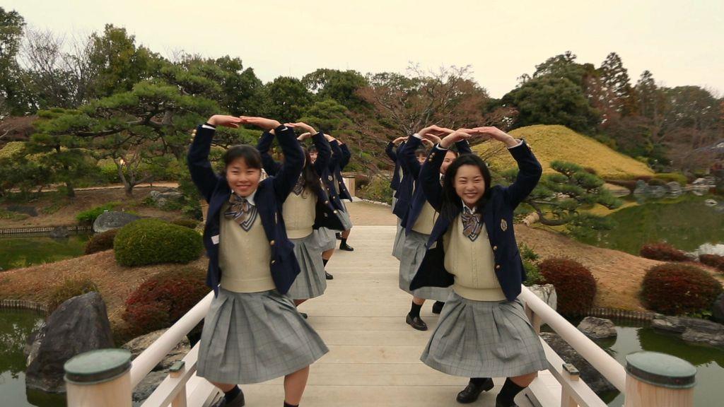 ヶ丘高校 神奈川