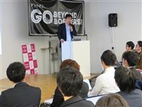 【インターン新聞から】「若者よ、強みを磨け」中小企業事業承継セミナー 大阪で開催