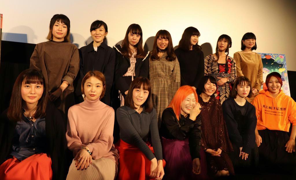 【クリップボード】若手女性監督に熱視線 15人でオムニバス「…