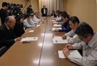 豚コレラで緊急防疫会議 愛媛県