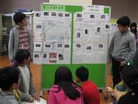 【インターン新聞から】危ないところみっけ!子供目線で「安心安全マップ」作成 京都の小学…