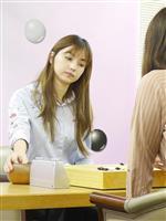 囲碁最年少プロ仲邑菫さん、台湾トップ女流棋士と20日対局
