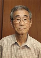 写真家の長野重一さん死去 「5時のサラリーマン」