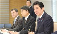 全ての児童虐待を緊急点検 閣僚会議を開催