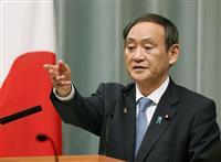 「韓国は協定違反是正の措置なし」 菅官房長官、いわゆる徴用工問題で批判