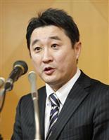 北海道知事選に石川知裕氏が正式出馬表明