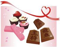 【ダニーの棋食徒然】バレンタインはチョコ職人の研究発表会