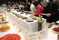 忘れがたき、ふるさとの味 地元食材で郷土料理 福井