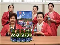 幻の酒米使った地酒「大和の露」、今月下旬から販売 奈良