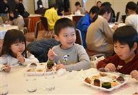 県産食材スイーツ食べ比べ 奈良ホテルでコンテスト