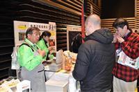 食品21社、地元商品アピール 道の駅で日光市ビジネス交流会