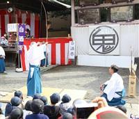 「鬼」射る神事に歓声 北区・熊野神社で白酒祭