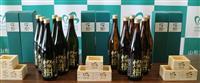 山形大オリジナル純米大吟醸酒を発売