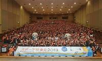 町田はスポーツボランティアの「先進都市」 国体きっかけ「世界広がった」