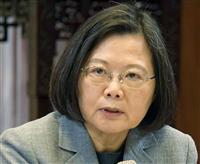 米共和党議員団、台湾の蔡総統を上下両院合同会議に招くよう下院議長に要請