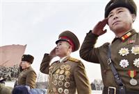 朝鮮人民軍創建日、核や米非難なりひそめ