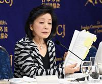 日韓、米NYタイムズ舞台に歴史戦 元慰安婦記事に外務省報道官が反論