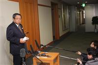 堺市長の政治資金問題、市議会が緊急質疑へ