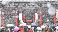 東京でも積雪の恐れ 空の便に乱れ、凍結注意 寒気流入、低気圧発達