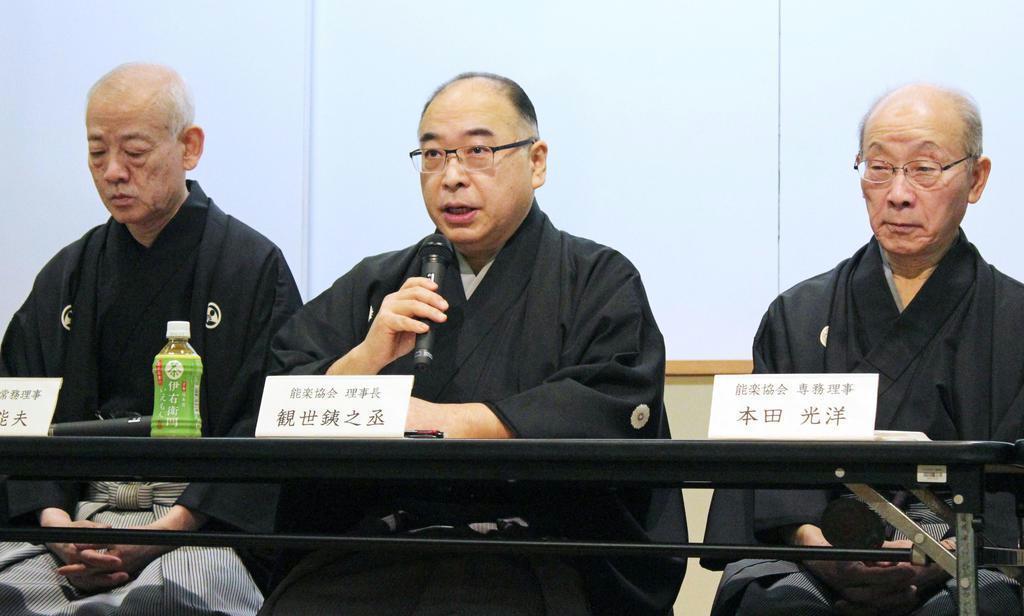 能楽協会と日本能楽会 能と狂言連続公演 東京五輪で伝統芸能ア…