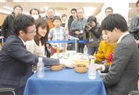 藤沢女流名人が「ペア碁選手権」ひな祭り決戦へ