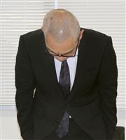 女性店主に暴行、甲賀市議が辞職 「私に議員の資格はない」