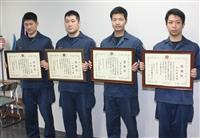 東京観光の新潟県警機動隊員、線路に落ちた男性救助 訓練の成果、4人で連係