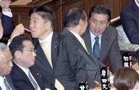 細野氏処遇で執行部に説明求める 自民・静岡県連