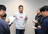 ヤンキース田中が渡米「今年こそチャンピオンリング」