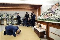 「天皇が手を握り謝罪すべき」 慰安婦問題で韓国国会議長 米メディアのインタビューで