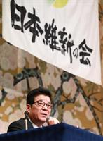 都構想住民投票で松井氏「協力得られれば公明と時期相談」