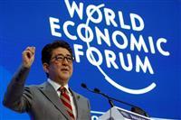 【日曜経済講座】対中経済外交と日米欧連携 新ルール構築を主導せよ 論説副委員長 長谷川…