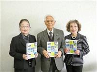 「淡路は俳句の島」…「青嵐顕彰全国大会」10回で記念誌発行へ